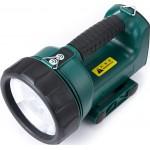 Фонарь светодиодный Spotlight  (зелёный) LED переносной